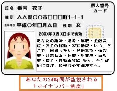 20160827204507.jpg