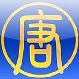 新唐人テレビ.jpg