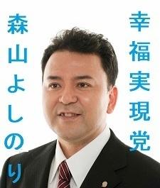 森山佳則(よしのり).jpg